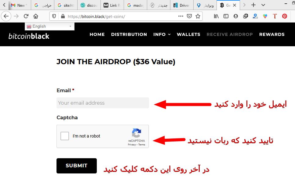 ثبت نام در ایردراپ معتبر بیت کوین بلک