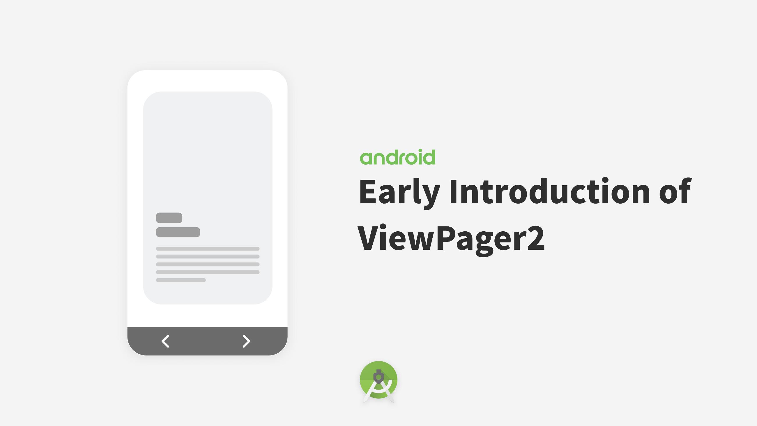 معرفی اولیه ViewPager 2