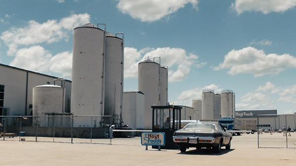کارخانه ی هُیت فودز