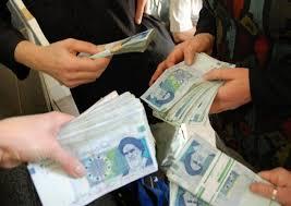 درآمدم امسال چقدر خواهد بود؟(2) اول ببینیم وضع ما سال 97 چگونه بوده است