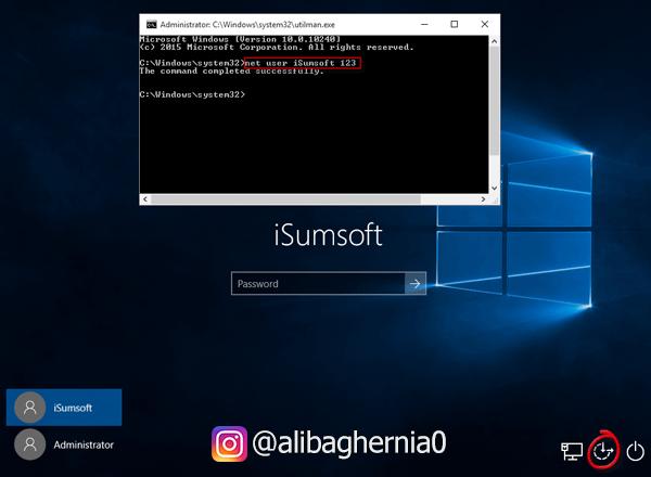 شکستن رمز حساب کاربری ویندوز 10 با cmd