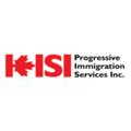 سازمان مهاجرتی پیشرو