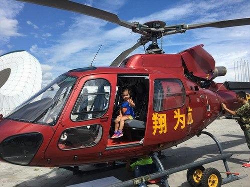 آرات در چین