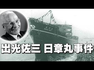شکستن نخستین تحریم نفتی به دست ژاپن