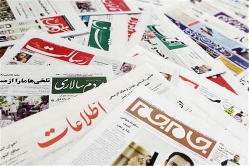 ایران مطبوعات دارد؟!