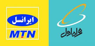 طرحهای ویژه ایرانسل و همراه اول به مناسبت آغاز ماه رمضان