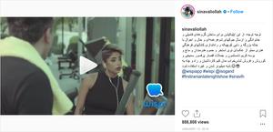 بازخوانی پرونده پیام رسان های ایرانی