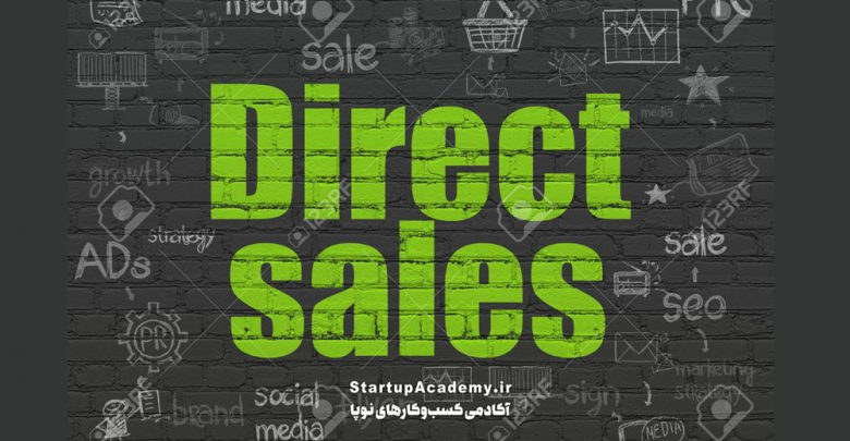 الگوی فروش مستقیم
