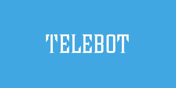 به آسانی ربات تلگرامی خود را بسازید!