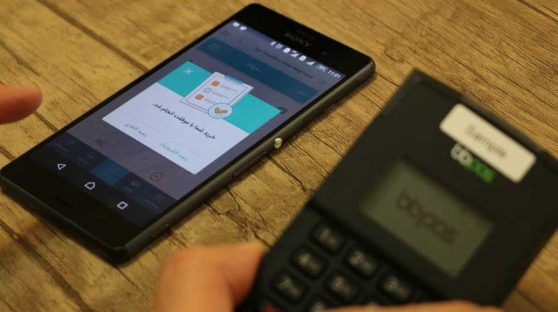 ارزشافزودهی تسکا روی کارتخوانهای موبایلی BBPOS