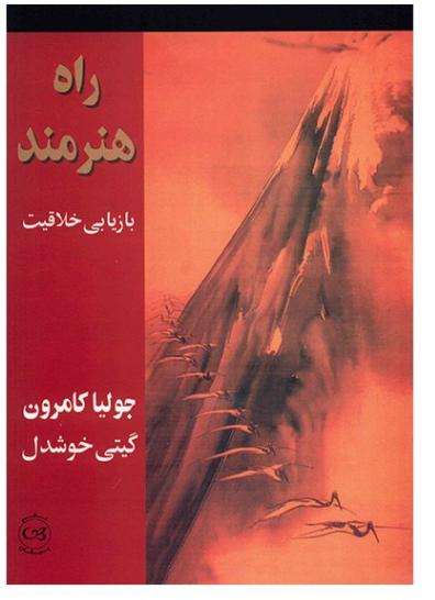 آخرین روز بهاری ۹۶
