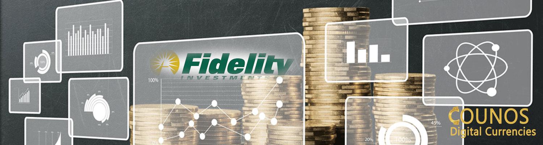 شرکت سرمایهگذاری فیدلیتی (Fidelity)، سرویس خدمات ارزهای دیجیتال خود را بطور رسمی در ماه مارس راه اندازی می کند