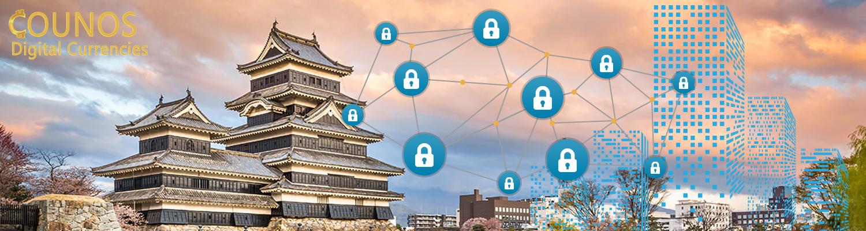 اهدای مجوز صرافی ارز دیجیتال به پلتفرم Coincheck توسط آژانس خدمات مالی ژاپن