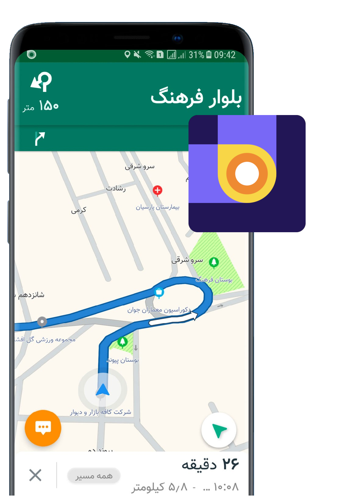 جمعآوری نقاط مهم کل نقشهی ایران: یک مسالهی کامپیوتر ویژن؟