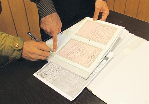بررسی اطلاعیه سازمان ثبت درباره رفع مشکلات ثبتی املاک