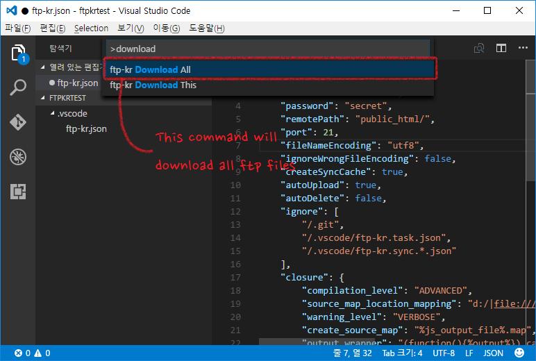 استفاده از Visual Studio Code برای اتصال به FTP