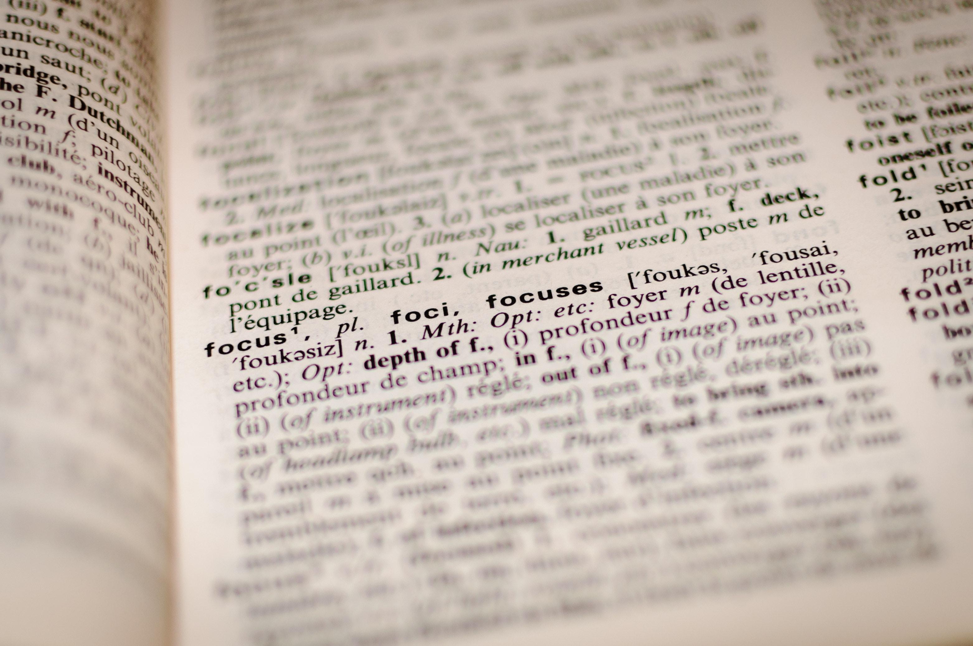 متن/حاشیه، رسانه و تلاش برای پرت کردن حواس مخاطب