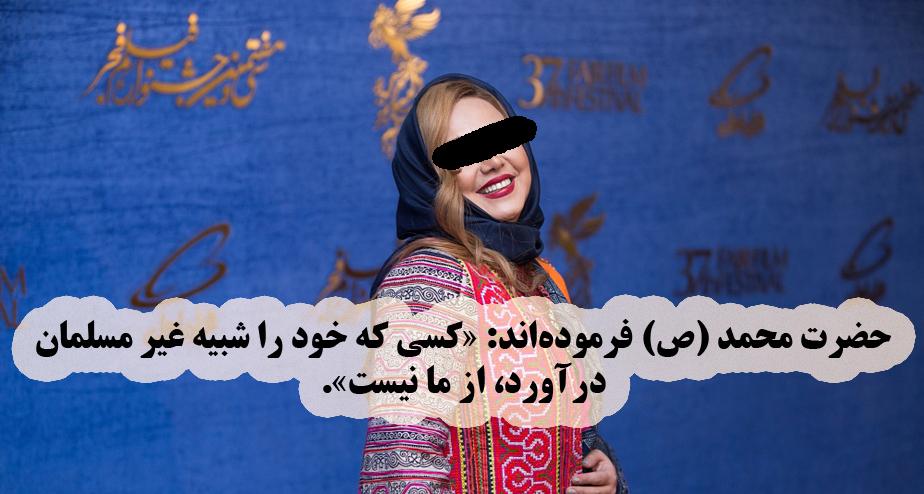جشنواره فیلم فجر نه! بخوانید: جشنواره مد و لباس و تجملات!!