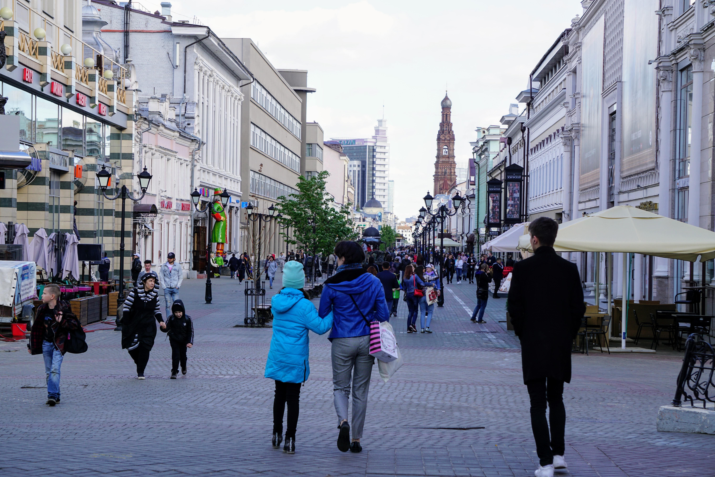 خیابان اربت