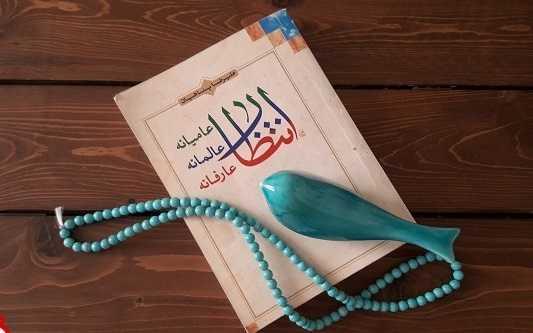 یک کتاب خوب جوان پسند در مورد انتظار
