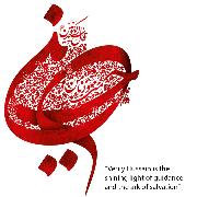 محمدرضا مشعل