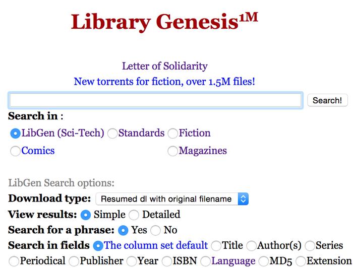 دسترسی به تمامی منابعِ کتاب ها و مقالات