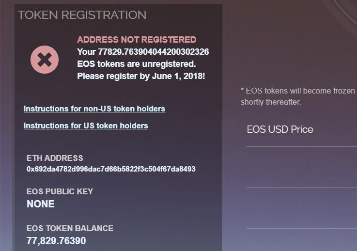 کلید عمومی حساب EOS برای این آدرس ایتریوم ثبت نشده!