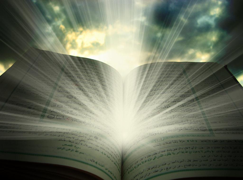 اثبات قانون جذب در قرآن کریم (5 سوره)