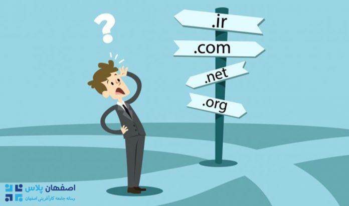 تفاوت دامنه های com ، ir ، co و دلایل نامگذاری دامنه های معروف (قسمت اول)