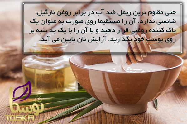 انواع روغن نارگیل موجود در بازار ایران