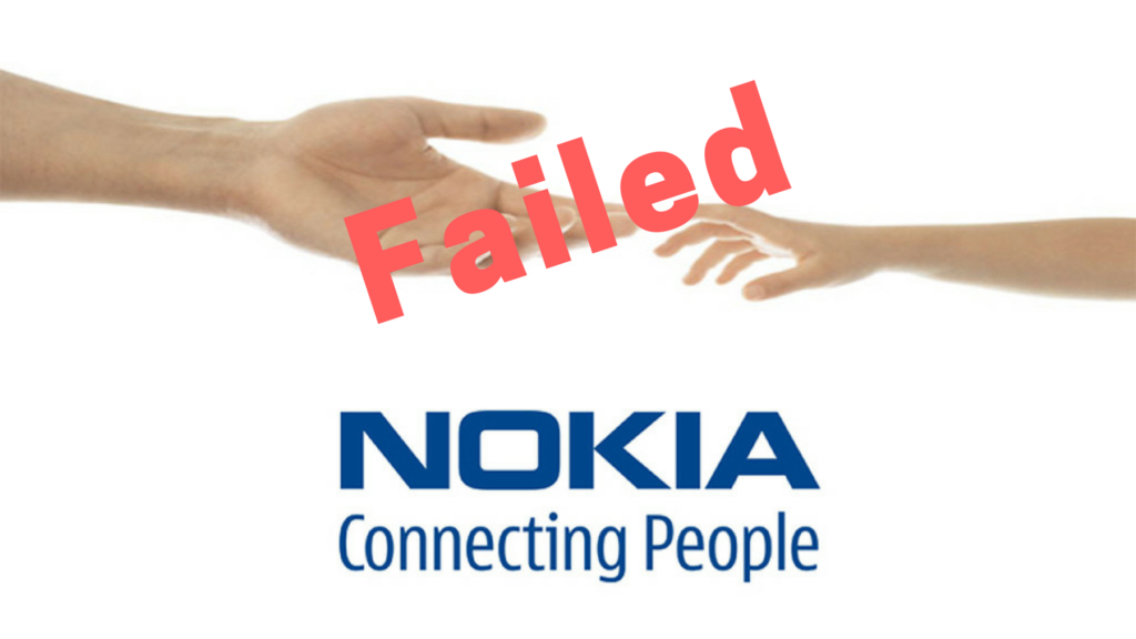 شکست غول موبایل