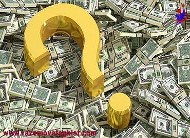 ثروت چیه؟