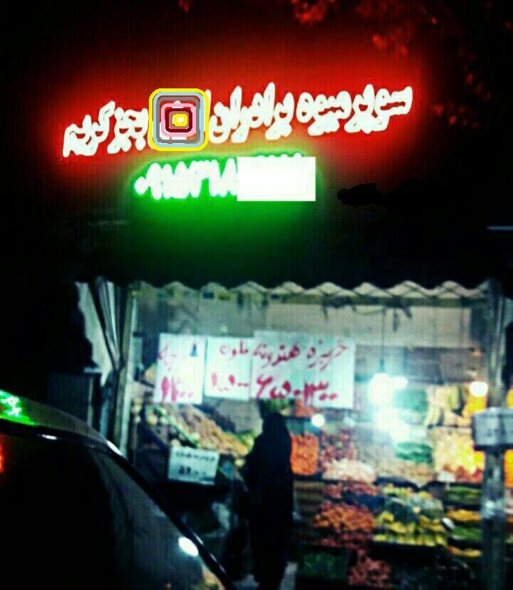 رئیس جمهوری که باید میوه فروش می شد!