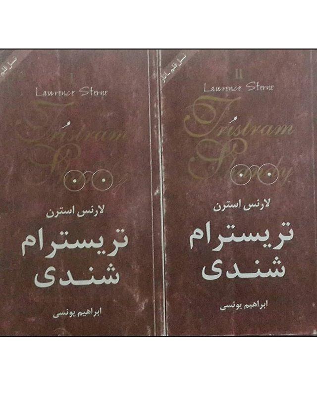 طرح دو جلد کتاب تریسترام شندی که بنده از کتابخانه گرفتم
