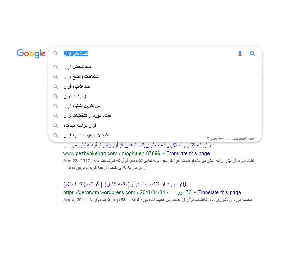 قرآن(حیف که این کتاب نویسنده اش نوبل ادبیات ندارد!!!)