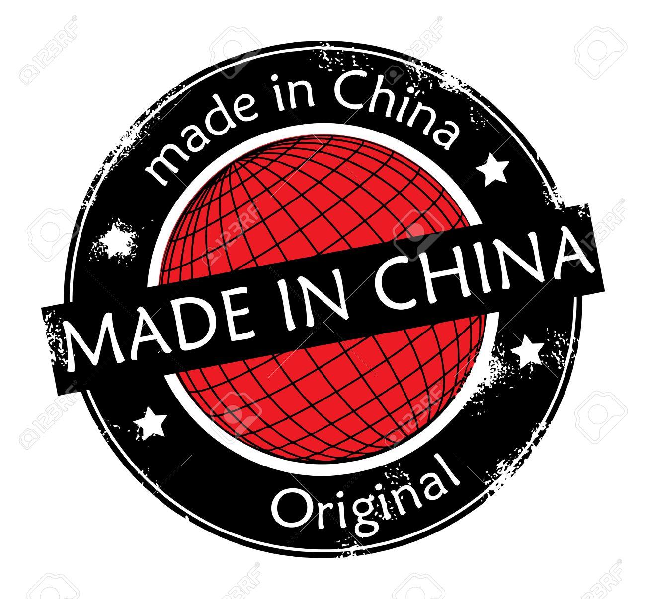 برای نخریدن اجناس چینی،ما کی سر غیرت میاییم؟!