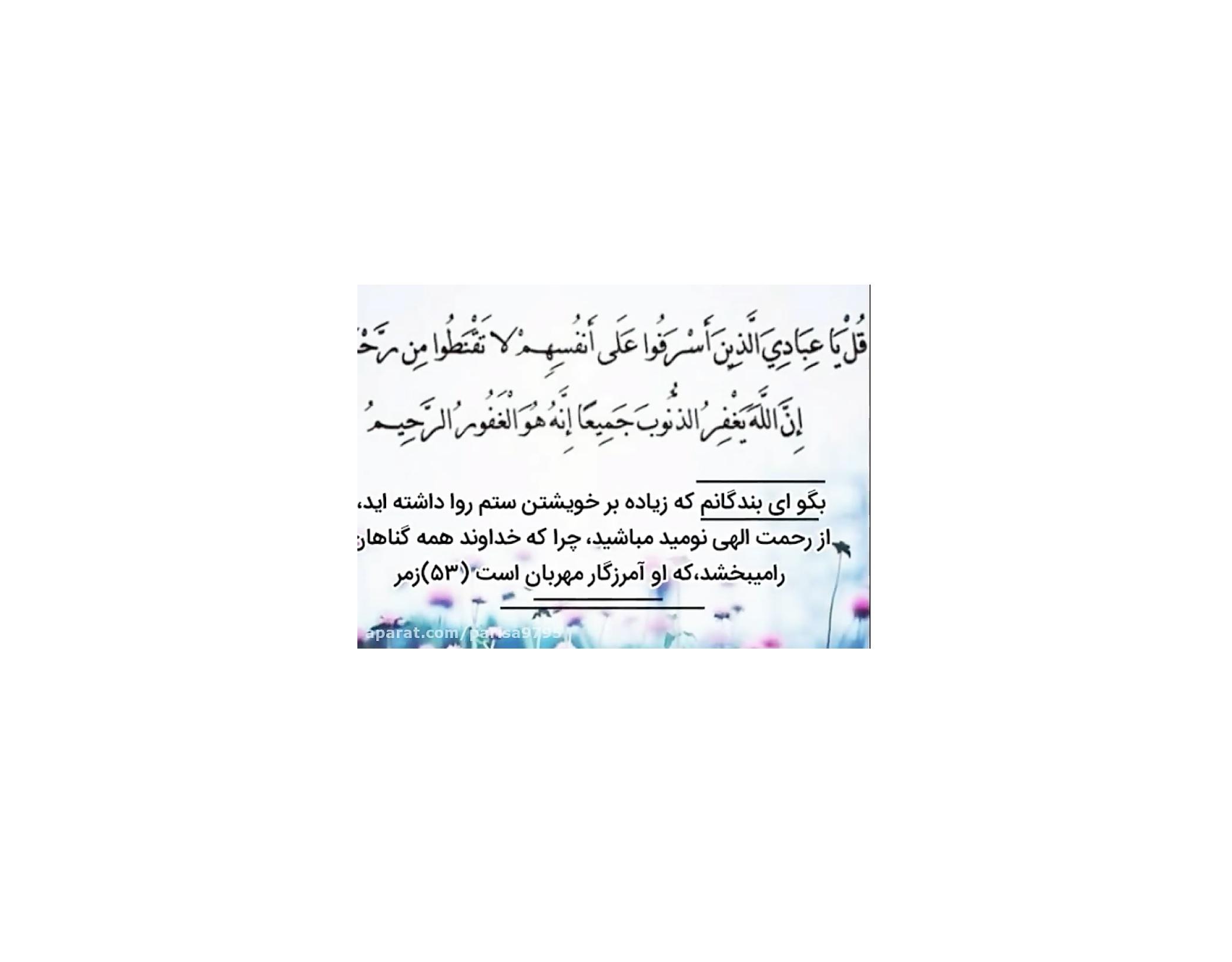 چرا باید با شنیدن صدای قرآن غممون بگیره؟!