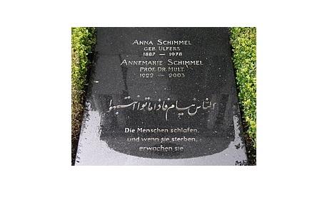 حدیث امیرالمؤمنین (ع) بر سنگ قبر آنه ماری شیمل در بُن آلمان!