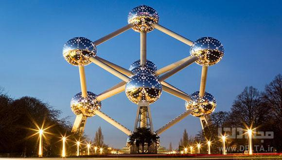 اتمیوم بروکسل ؛ معماری مدرن و شگفت انگیز