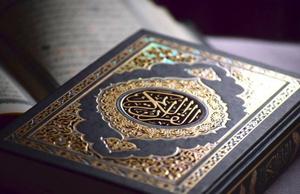 متقین و طاقین در قران چه معنایی دارد؟