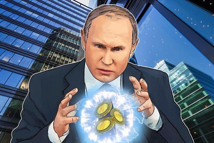 روسیه در حال ایجاد اولین رمز ارز چند ملیتی است