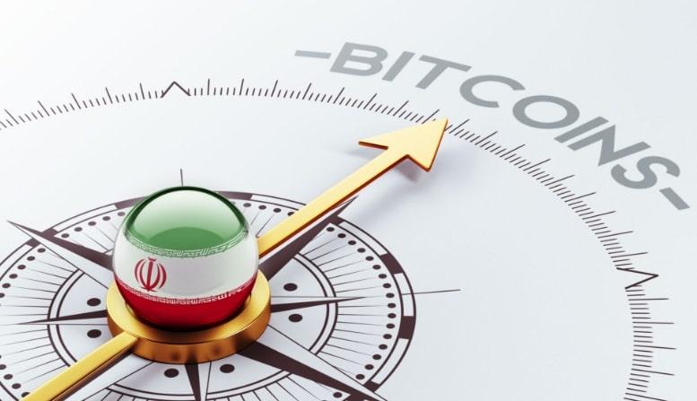 بانک ایران زمین آماده حمایت از فناوری بلاک چین!