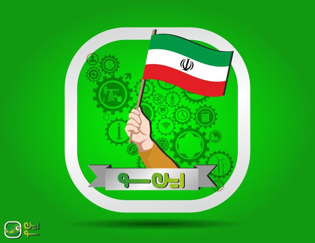 تحقق شعار حمایت از کالای ایرانی از چه راهی میسر می شود؟