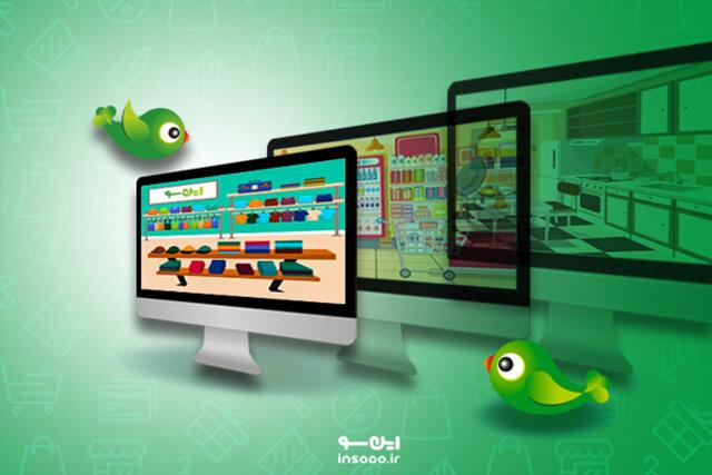بهبود فضای کسب و کار با حمایت از محصولات ایرانی و کالای داخلی