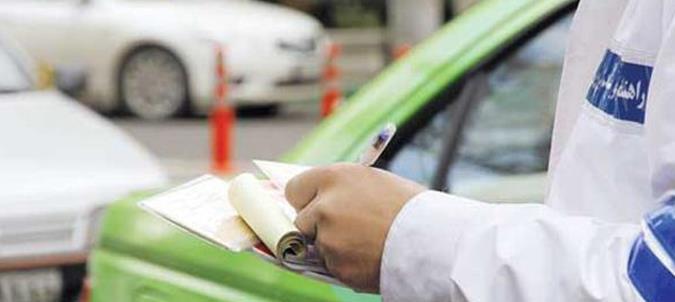 کاهش جریمه خودرو چیست و چطور امکان پذیر است؟