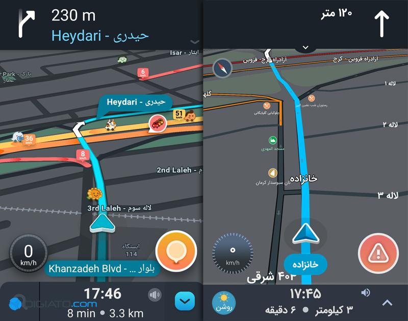 ترفندهایی برای استفاده بهتر از ویز در طرح ترافیک تهران