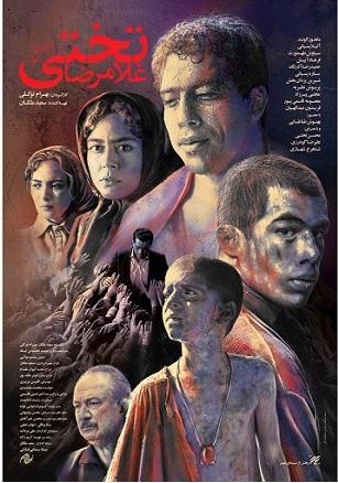 در ستایش فیلم غلامرضا تختی : فیلمی خوش ساخت و تاثیر گذار