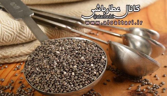 دانه های مغذی و مفید