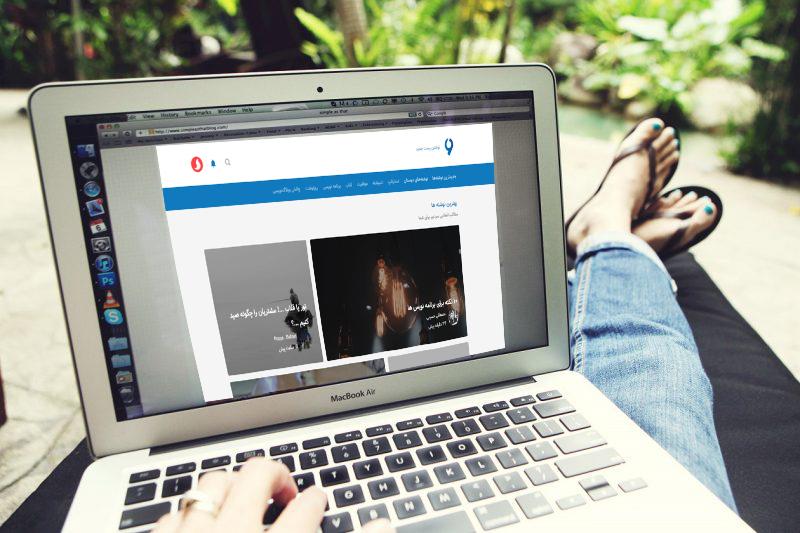 وصایای یک بلاگر پیرِ پا لب گور، به بلاگران جوان