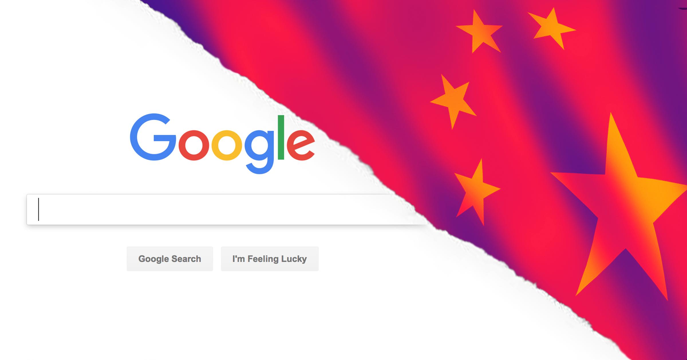اینترنت دو پاره: چالش ظهور اینترنت چینی